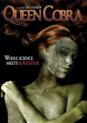Queen Cobra - Movie Cover (thumbnail)