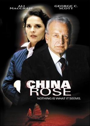 China Rose - Movie Poster (thumbnail)