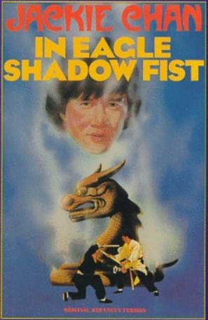 Eagle Shadow Fist - Movie Poster (thumbnail)