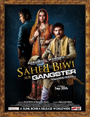 Saheb Biwi Aur Gangster - Indian Movie Poster (thumbnail)