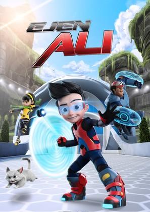 """Ejen Ali"" - Malaysian Movie Poster (thumbnail)"