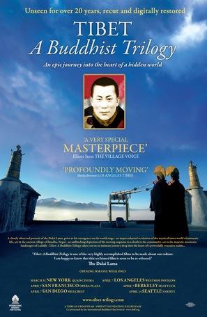 Tibet: A Buddhist Trilogy - Movie Poster (thumbnail)