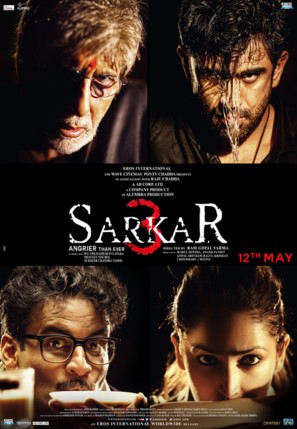 Sarkar 3 - Indian Movie Poster (thumbnail)
