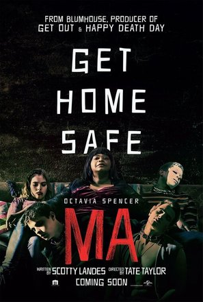 Ma - Movie Poster (thumbnail)