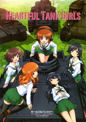 """Girls und Panzer"" - Japanese Movie Poster (thumbnail)"