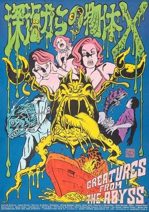 Plankton - Movie Poster (thumbnail)