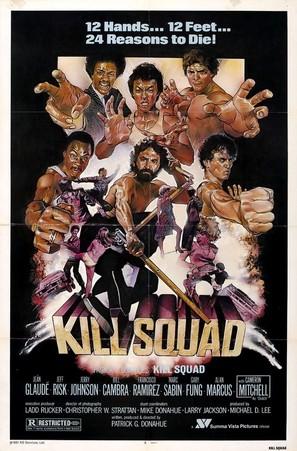 Kill Squad - Movie Poster (thumbnail)