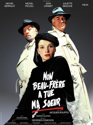 Mon beau-frère a tué ma soeur - French Movie Poster (thumbnail)