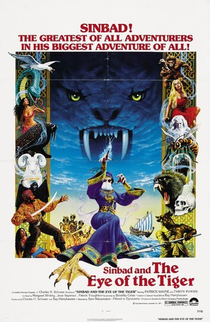 Sinbad and the Eye of the Tiger - Movie Poster (thumbnail)