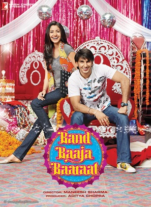 Band Baaja Baaraat - Indian Movie Poster (thumbnail)
