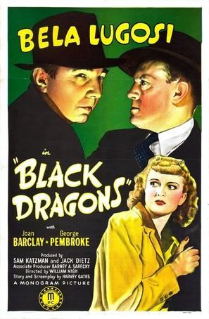 Black Dragons - Movie Poster (thumbnail)