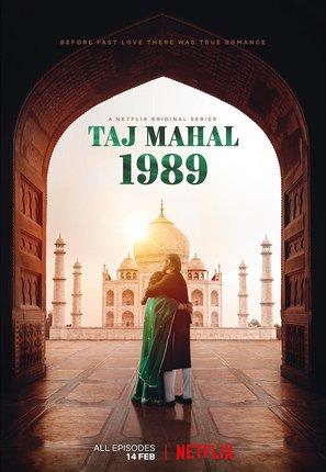 """""""Taj Mahal 1989"""""""