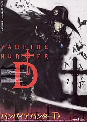 Banpaia hantâ D - Japanese Movie Poster (thumbnail)