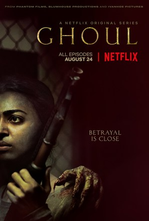 """""""Ghoul"""" - Movie Poster (thumbnail)"""