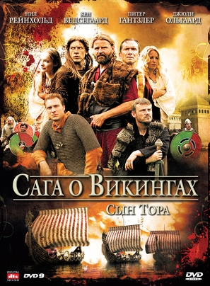 A Viking Saga - Russian Movie Poster (thumbnail)