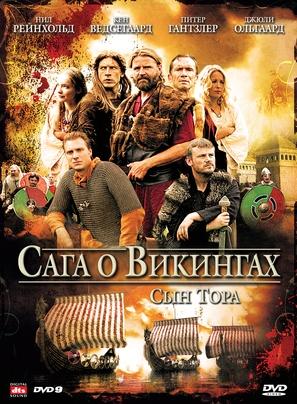 A Viking Saga - Russian Movie Poster (thumbnail)