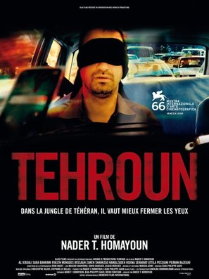 Tehroun - French Movie Poster (thumbnail)