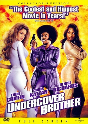 Undercover Brother - Movie Cover (thumbnail)