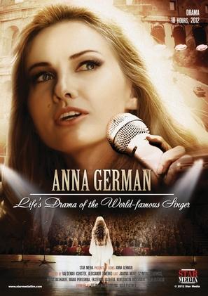"""Anna German"" - Russian Movie Poster (thumbnail)"