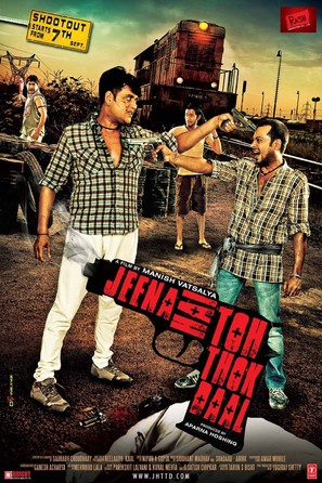Jeena Hai Toh Thok Daal - Indian Movie Poster (thumbnail)