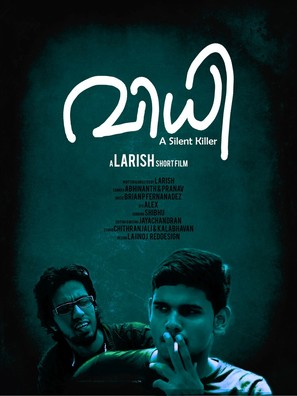 Vidhi - A Silent Killer