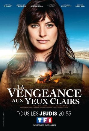 """La vengeance aux yeux clairs"" - French Movie Poster (thumbnail)"