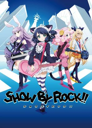 """Show by Rock!!"" - Japanese Movie Poster (thumbnail)"