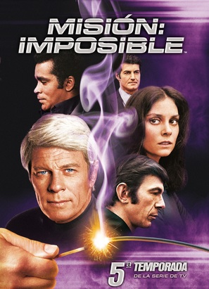 """Mission: Impossible"" - Spanish DVD movie cover (thumbnail)"