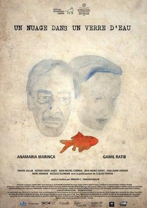 Un nuage dans un verre d'eau - French Movie Poster (thumbnail)