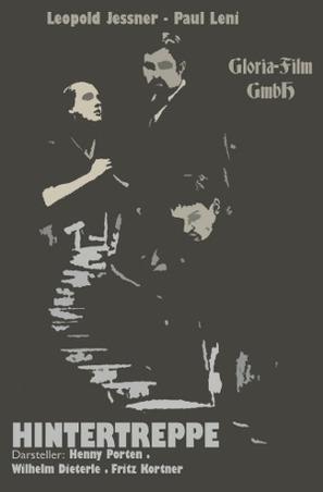Hintertreppe - German Movie Poster (thumbnail)