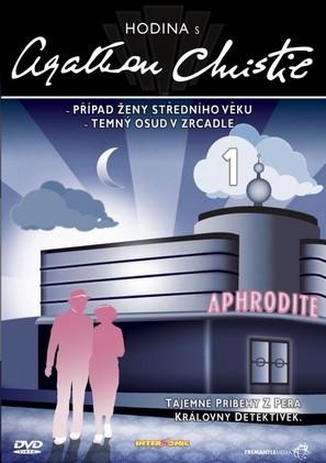 """The Agatha Christie Hour"" - Czech Movie Cover (thumbnail)"