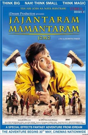 Jajantaram Mamantaram - poster (thumbnail)