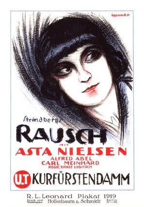 Rausch - German Movie Poster (thumbnail)