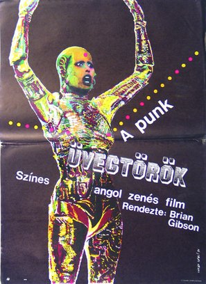 Breaking Glass - Hungarian Movie Poster (thumbnail)