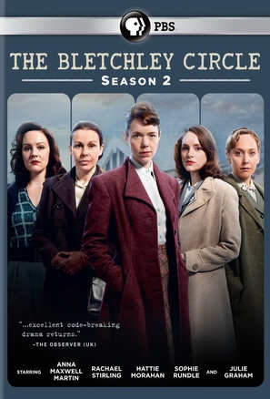 """The Bletchley Circle"" - DVD movie cover (thumbnail)"