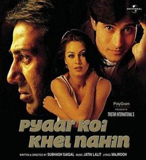 Pyaar Koi Khel Nahin - Indian Movie Poster (thumbnail)