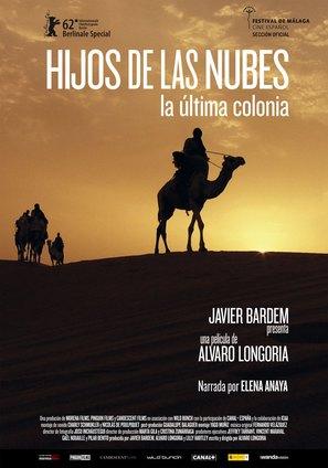 Hijos de las nubes, la última colonia - Spanish Movie Poster (thumbnail)