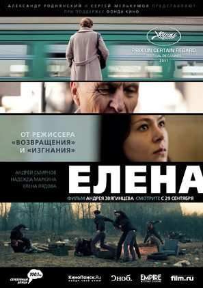 Elena - Russian Movie Poster (thumbnail)