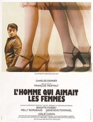 L'homme qui aimait les femmes - French Movie Poster (thumbnail)