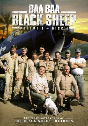 """Baa Baa Black Sheep"" - Movie Cover (thumbnail)"