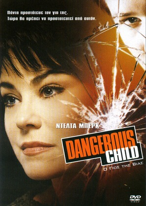 Dangerous Child - Greek Movie Cover (thumbnail)