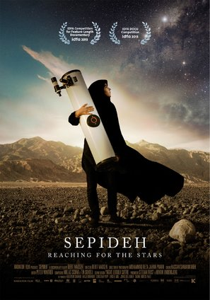 Sepideh - Danish Movie Poster (thumbnail)
