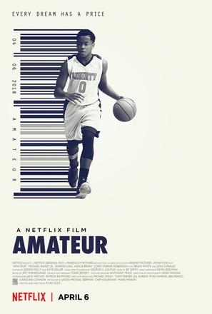 Amateur - Movie Poster (thumbnail)