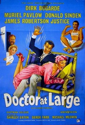 Doctor at Large - British Movie Poster (thumbnail)