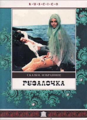 Rusalochka - Russian Movie Cover (thumbnail)