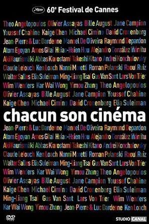 Chacun son cinèma ou Ce petit coup au coeur quand la lumiére s'èteint et que le film commence - French Movie Cover (thumbnail)