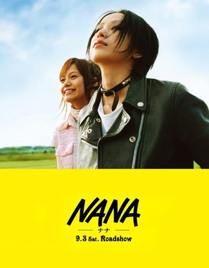 Nana - Japanese Movie Poster (thumbnail)