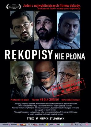 Dast-neveshtehaa nemisoosand - Polish Movie Poster (thumbnail)