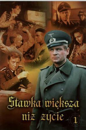 """""""Stawka wieksza niz zycie"""" - Polish Movie Cover (thumbnail)"""