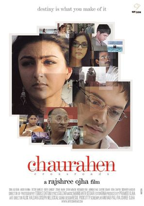 Chaurahen - Indian Movie Poster (thumbnail)